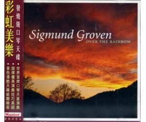 彩虹美乐 发烧口琴大碟Sigmund Groven OVER THE RAINBOW  GRCD4195