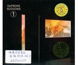 SUPREME SESSIONS VOL 1 瑞典马田音乐 发烧测试CD   MRSS001CD