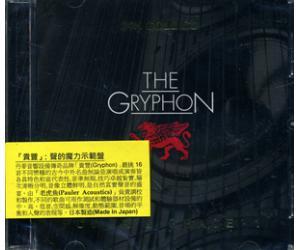 Gryphon贵丰 声的魔力示范盘 24K金碟  SRM042GCD