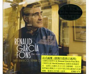 Renaud Garcia Fons 法式感觉 发烧牛筋与手风琴  EMO171