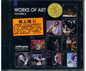 烧上烧2 Works of Art Vol. 2 第二辑 AQCD1016
