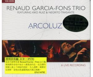 Arcoluz 低音大提琴 发烧演奏厅 CD+DVD ENJ94782