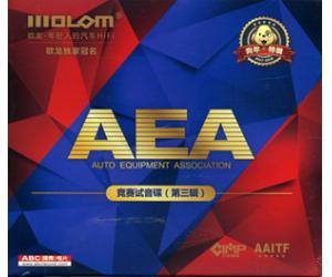 AEA竞赛试音碟第3辑