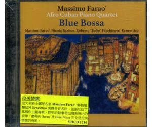 Blue Bossa 拉美情怀 Massimo Farao VHCD1216