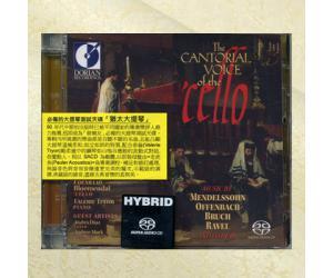 犹太大提琴The Cantorial Voice of The Cello SACD   SRM043SACD