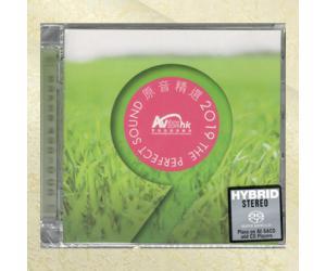 2019香港高级视听展 原音精选 SACD  avshowsacd2019