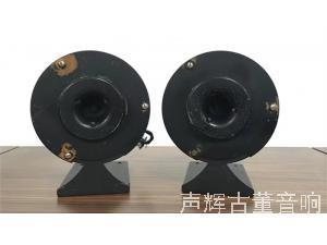 美国JENSEN RP302 钴磁高音单元
