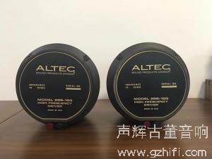 美国 ALTEC 288-16G 中音驱动头