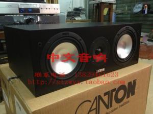 德国 金榜Canton GLE 456 中置音箱