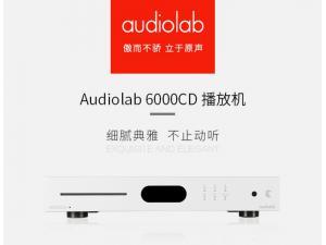 英国audiolab/傲立6000CD机转盘 高保真CD播放机