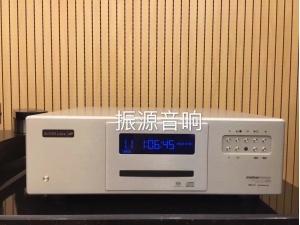 加拿大 EMM Labs XDS1 SACD机