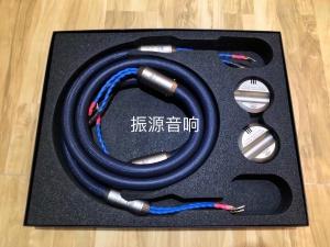 荷兰 SILTECH 银彩 PRINCE 2.5米喇叭线